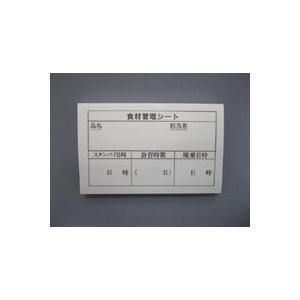 厨房用付箋キッチンペッタスタンダードNo.002 74×47mm 100枚|e-cafe