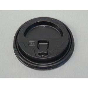 紙コップフタ 日本デキシー ステイオンタブリッド8オンス用 黒 100枚|e-cafe