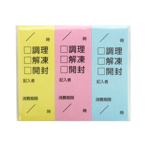 厨房用付箋キッチンペッタ チェックふせん 100枚×3色 1セット|e-cafe