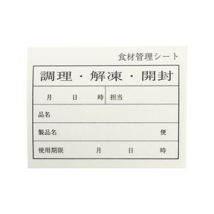 厨房用付箋キッチンペッタスタンダードNo.003 70×55mm 100枚|e-cafe
