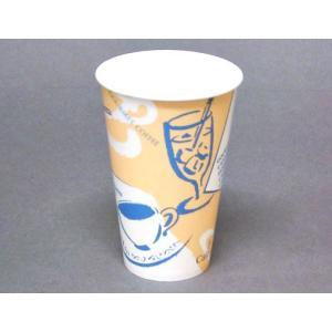 紙コップ セキシステムサプライ コールドカップ 12オンス Cafe 100個|e-cafe