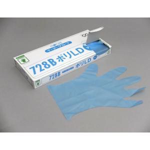 【清掃/厨房用品】ポリ手袋 オカモトイージーグローブ ポリLD728B 外エンボスブルーS 100枚|e-cafe
