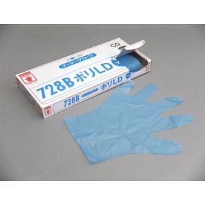 【清掃/厨房用品】ポリ手袋 オカモトイージーグローブ ポリLD728B 外エンボスブルーM 100枚|e-cafe