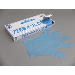 【清掃/厨房用品】ポリ手袋 オカモトイージーグローブ ポリLD728B 外エンボスブルーL 100枚|e-cafe