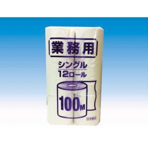 トイレットペーパー 業務用 トイレットロール100 信栄製紙  12ロール|e-cafe