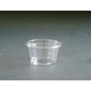 プラスチック容器 クリーンカップ 60BL 本体 100枚|e-cafe