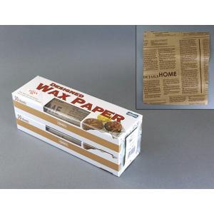 ワックスペーパー カフェオレ PG23V 100枚(50枚×2箱)|e-cafe