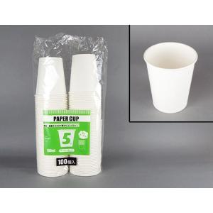 紙コップ STペーパーカップ E5 5オンス ホワイト 100個|e-cafe