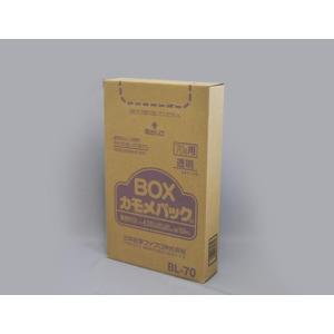 ゴミ袋 BOXカモメ BL−70 透明LD70L 100枚|e-cafe