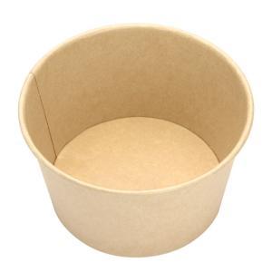 紙容器 KMカップ KM-140-750 本体 ナチュラル テイクアウト用 50個|e-cafe