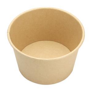 紙容器 KMカップ KM-140-850 本体 ナチュラル テイクアウト用 50個|e-cafe