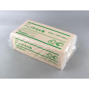 紙タオル トライフ ジップタオル 茶 3,750枚|e-cafe