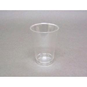 プラスチックドリンクカップ プロマックス DI−210D 50個|e-cafe