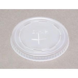 紙コップフタ 日本デキシー リッド9オンス コールド用 半透明 100枚|e-cafe