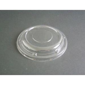 テイクアウト用プラスチック容器 リス クリーンボール M中フタ新 50枚|e-cafe