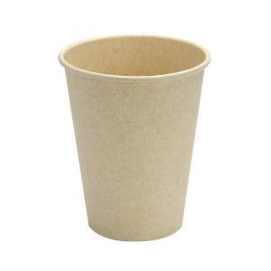 エコカップ バガスPLA紙コップ 8オンス AS-BP 50個|e-cafe