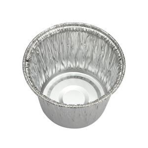 アルミデザートカップ 三菱アルミニウム ダイヤ RC−0818B 100個|e-cafe