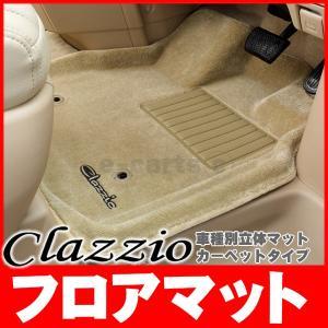 クラッツィオ 3Dカーペット 品番:ET-0253 トヨタ ランクルプラド H25(2013)/9〜 7人乗 車種専用品 3点セット e-carts