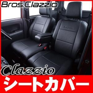 クラッツィオ シートカバー ブロス 品番:ES-0646 スズキ パレットSW H21/10〜H24/5 4人乗 車種専用品 e-carts