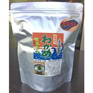 わかめ 天日干し 国産100% 三浦半島産100% (40g入)|e-chai