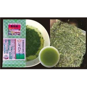 日本茶専門店の黒船茶ギフトセット(上喜撰/龍馬のお茶/ジャパン・ティー)|e-chai|03