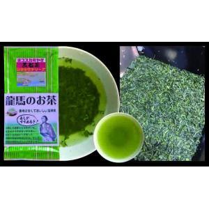 日本茶専門店の黒船茶ギフトセット(上喜撰/龍馬のお茶/ジャパン・ティー)|e-chai|05
