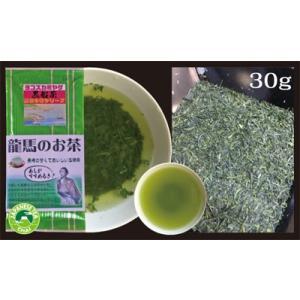 日本茶専門店の煎茶「ジャパン・ティー」(30g)|e-chai