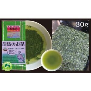 日本茶専門店の煎茶「龍馬のお茶」(30g)|e-chai