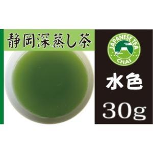 日本茶専門店の煎茶「サダジさんの静岡深蒸し茶」(30g)|e-chai