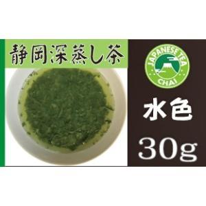 日本茶専門店の煎茶「サダジさんの静岡深蒸し茶」(30g)|e-chai|03