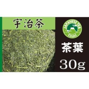 日本茶専門店の煎茶「宇治茶」(30g)|e-chai|02