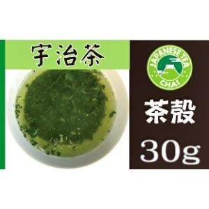 日本茶専門店の煎茶「宇治茶」(30g)|e-chai|03
