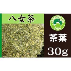 日本茶専門店の煎茶「クマさんの八女茶(やめちゃ)」(30g)|e-chai|02
