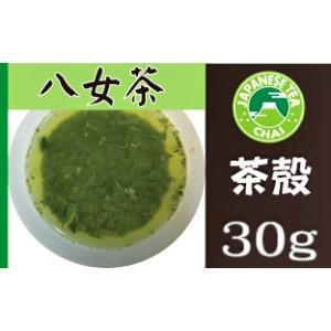 日本茶専門店の煎茶「クマさんの八女茶(やめちゃ)」(30g)|e-chai|03