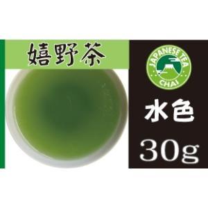 日本茶専門店の煎茶「嬉野茶(うれしのちゃ)」(30g)|e-chai