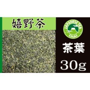 日本茶専門店の煎茶「嬉野茶(うれしのちゃ)」(30g)|e-chai|02