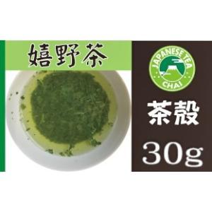 日本茶専門店の煎茶「嬉野茶(うれしのちゃ)」(30g)|e-chai|03