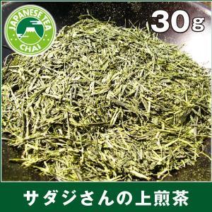 日本茶専門店の煎茶「サダジさんの上煎茶」(30g)|e-chai