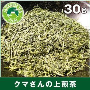 日本茶専門店の煎茶「クマさんの上煎茶」(30g)|e-chai