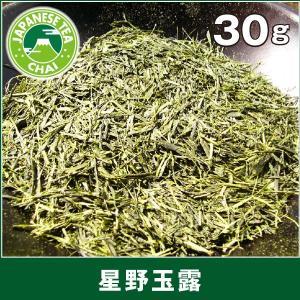 日本茶専門店の玉露「星野玉露」(30g)|e-chai