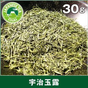 日本茶専門店の玉露「宇治玉露」(30g)|e-chai
