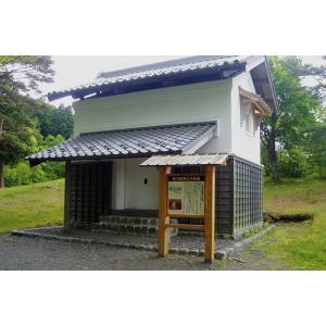 日本茶専門店の煎茶「上喜撰」(100g)|e-chai|06