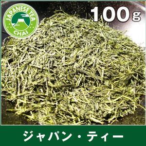 日本茶専門店の煎茶「ジャパン・ティー」(100g)|e-chai