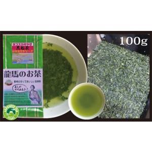 日本茶専門店の煎茶「龍馬のお茶」(100g)|e-chai