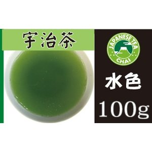 日本茶専門店の煎茶「宇治茶」(100g)|e-chai