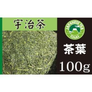 日本茶専門店の煎茶「宇治茶」(100g) e-chai 02