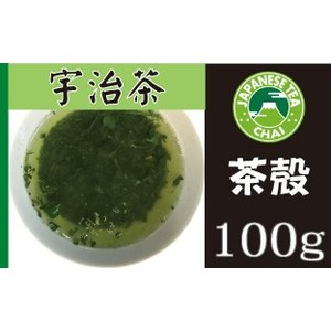 日本茶専門店の煎茶「宇治茶」(100g) e-chai 03