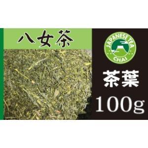 日本茶専門店の煎茶「八女茶(やめちゃ)」(100g) e-chai 02