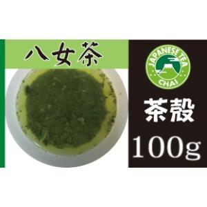 日本茶専門店の煎茶「八女茶(やめちゃ)」(100g) e-chai 03