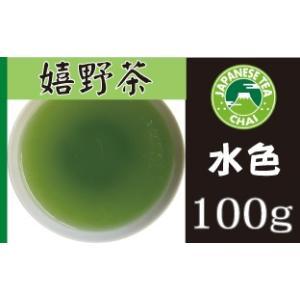日本茶専門店の煎茶「嬉野茶(うれしのちゃ)」(100g)|e-chai